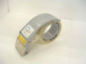 画像1: 梱包用フチ折りテープカッター BTC-50