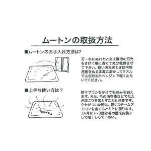 画像3: ムートン ごろ寝シーツ(約70×180cm)