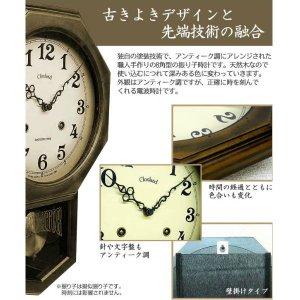 画像2: アンティーク電波振り子時計(8角型)